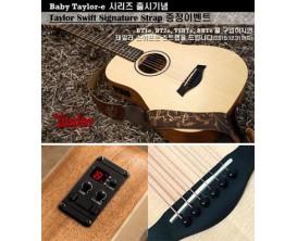 TAYLOR TS-BTe - Taylor Swift Baby Taylor Version électro-acoustique (Avec Gig Bag)
